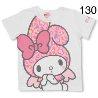 BABYDOLL - 新品BABYDOLL☆130 マイメロディ Tシャツ 白 ベビードール
