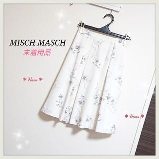 MISCH MASCH - 【未着用品】MISCH MASCH*フラワーフレアスカート