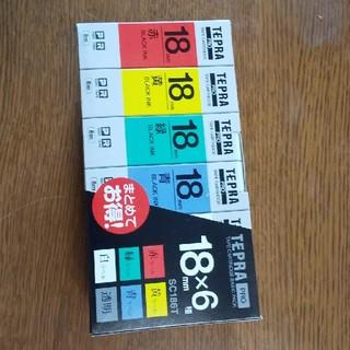 キングジム(キングジム)のテプラテープ18mm(オフィス用品一般)