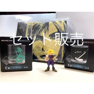 スクウェアエニックス(SQUARE ENIX)のFF7 リメイク クラウド セット 発売記念くじ(ゲームキャラクター)