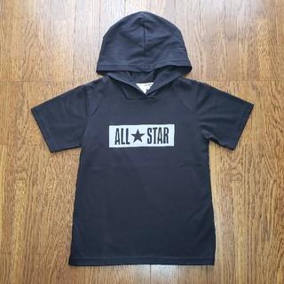CONVERSE - 美品★CONVERSE フードつきTシャツ 140★