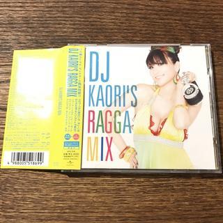 【DJ KAORI】RAGGA MIX(ワールドミュージック)