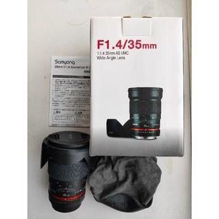 キヤノン(Canon)のSamyang 35mm f1.4 CANON EFマウント(レンズ(単焦点))