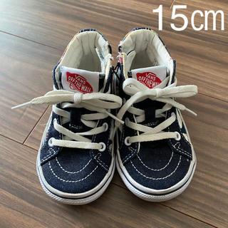 VANS - 子供靴 スニーカー 15㎝