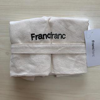 フランフラン(Francfranc)のフランフラン ロゴトート(トートバッグ)