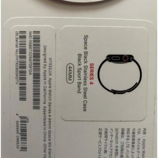 Apple Watch - Apple Watch Series 4ブラックステンレス