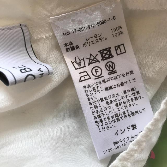 IENA SLOBE(イエナスローブ)のイエナスローブ☆ブラウス レディースのトップス(カットソー(長袖/七分))の商品写真