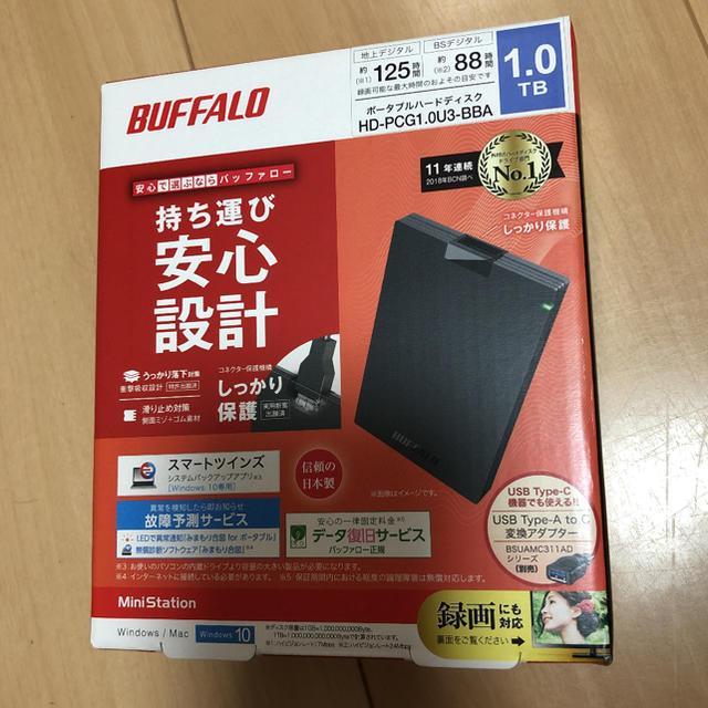 Buffalo(バッファロー)の専用☆ハードディスク スマホ/家電/カメラのPC/タブレット(PC周辺機器)の商品写真