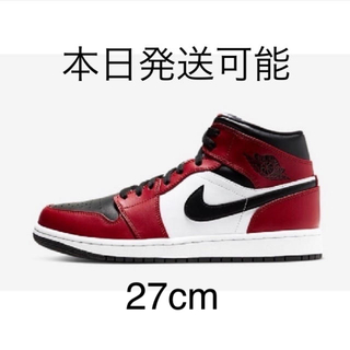NIKE - 27cm Nike Air Jordan Mid Chicago Black T