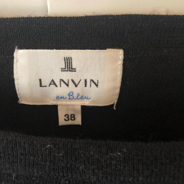 LANVIN en Bleu(ランバンオンブルー)のLANVIN  en Blu ニットプルオーバー サイズ38 ブラックxホワイト レディースのトップス(ニット/セーター)の商品写真