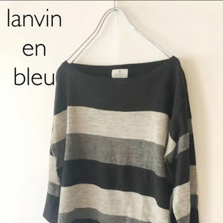 LANVIN en Bleu - LANVIN  en Blu ニットプルオーバー サイズ38 ブラックxホワイト