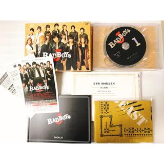 ジャニーズ(Johnny's)のBAD BOYS J DVD-BOX 豪華版(初回限定生産)(TVドラマ)