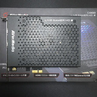 AVerMedia Live Gamer HD 2 C988