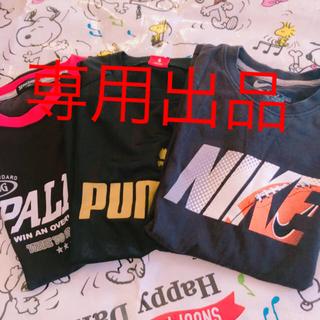PUMA - 150サイズTシャツまとめ売り