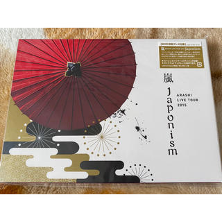 嵐 - 嵐  Japonism