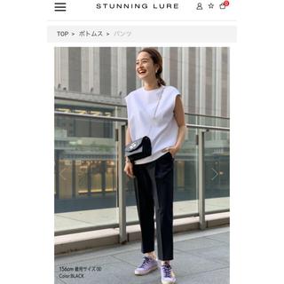 STUNNING LURE - スタニングルアー チンツクリーンパンツ ブラック 0サイズ