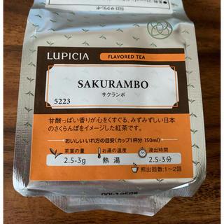 LUPICIA - 未開封☆ルピシア 紅茶 サクランボ リーフ 50g
