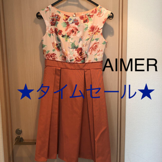 AIMER - 【値下げ】エメ 花柄 ドレス ワンピース ひざ丈 結婚式 パーティ