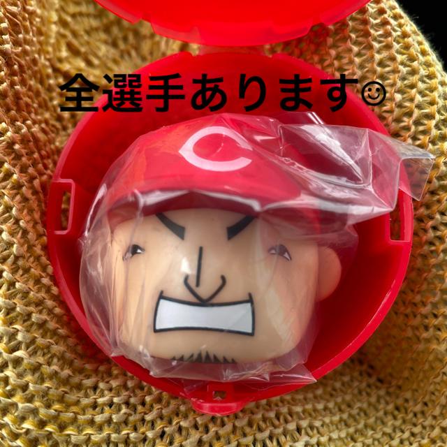 広島東洋カープ(ヒロシマトウヨウカープ)の2019 カープ ペットボトルキャップ 鈴木誠也 スポーツ/アウトドアの野球(記念品/関連グッズ)の商品写真