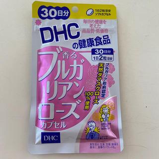 ディーエイチシー(DHC)のDHC 健康食品 3割引 香るブルガリアンローズカプセル 30日分(口臭防止/エチケット用品)