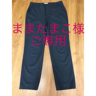 極美品☆ビースリー ジョーゼット・テーパード 30  ネイビーストライプ(カジュアルパンツ)
