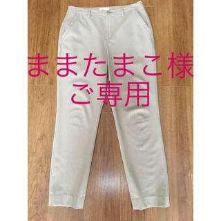 極美品☆ビースリー ジョーゼット・テーパード 30  ベージュストライプ(カジュアルパンツ)