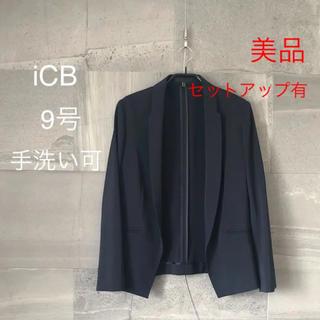 アイシービー(ICB)のiCB Fied ウォッシャブルテーラードJK 38(ノーカラージャケット)