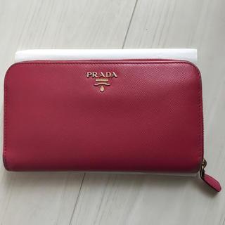 プラダ(PRADA)のプラダ  長財布  PRADA(長財布)