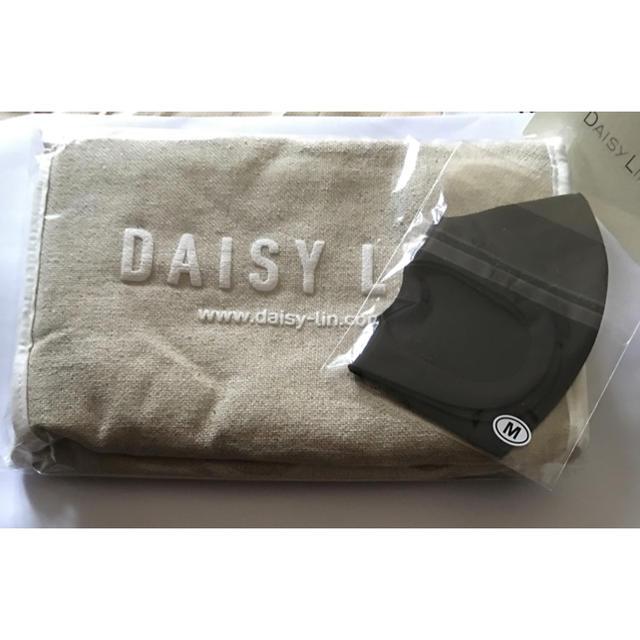 FOXEY(フォクシー)のDaisyLin ノベルティ 最新 レディースのファッション小物(ポーチ)の商品写真