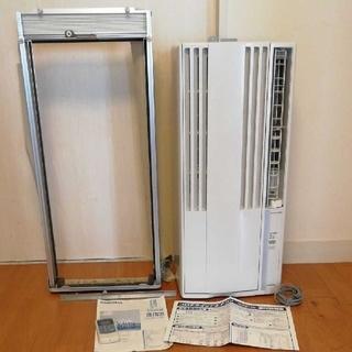 コロナ(コロナ)の2018年製 コロナ 窓用エアコン cw-f1618(エアコン)