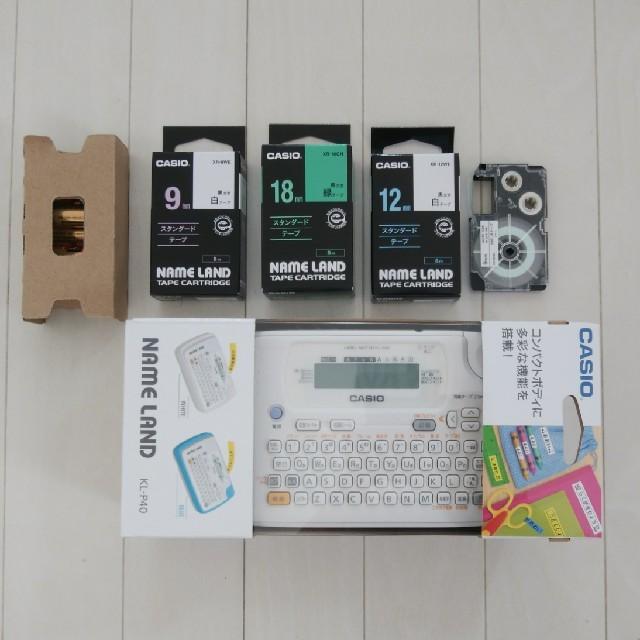 CASIO(カシオ)のカシオ テプラ インテリア/住まい/日用品のオフィス用品(オフィス用品一般)の商品写真