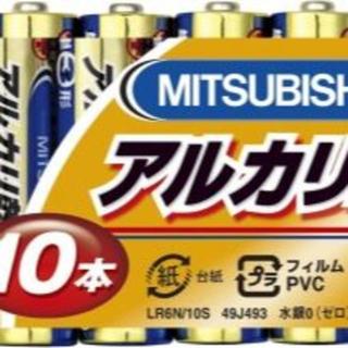 三菱電機 - 三菱 MITSUBISHI アルカリ乾電池 単3 単三電池 10本入り