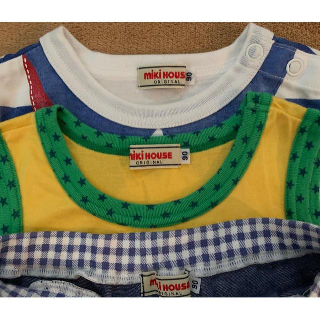 mikihouse(ミキハウス)のミキハウス プッチーくん3枚セット☆その2☆だまし絵Tシャツなど匿名配送無料 キッズ/ベビー/マタニティのキッズ服男の子用(90cm~)(Tシャツ/カットソー)の商品写真