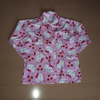 ハローキティ(ハローキティ)のキティちゃんパジャマ 上着のみ 長袖薄手 150(パジャマ)