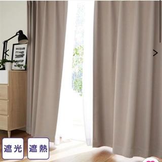 ニッセン(ニッセン)のカーテン2枚 遮光/遮光(カーテン)