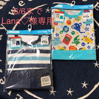 ニシマツヤ(西松屋)の半袖パジャマ 新品未使用 80サイズ 2点セット(パジャマ)