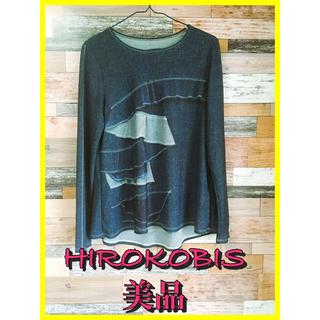 ヒロコビス(HIROKO BIS)のHIROKOBIS 長袖Tシャツ 美品(カットソー(長袖/七分))