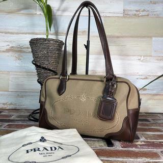プラダ(PRADA)のプラダ PRADA ハンドバッグ ショルダーバッグ ボストンバッグ ベージュ(ボストンバッグ)