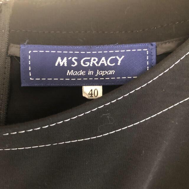 M'S GRACY(エムズグレイシー)のRさま専用【未使用】エムズグレイシー ワンピース 40 レディースのワンピース(ひざ丈ワンピース)の商品写真