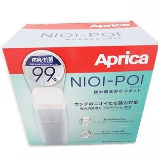送料無料 新品アップリカ ニオイポイ ペールブルー BL (紙おむつ用ゴミ箱)