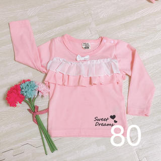 しまむら - 新品未使用 Tシャツ ピンク