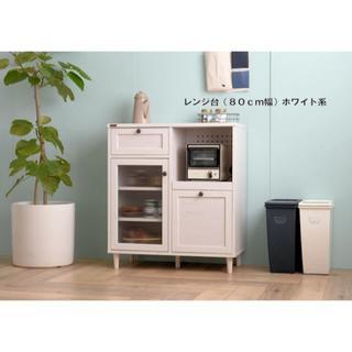 送料無料アンティーク調レンジ台(ホワイト系)キッチン収納レンジボード(733)(キッチン収納)