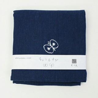 mina perhonen - *新品* ミナペルホネン リネン ふろしき ハンカチ お弁当包み 刺繍 北欧
