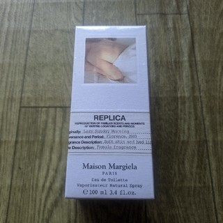 Maison Martin Margiela - Maison Margiela LAZY SUNDAY MORNING
