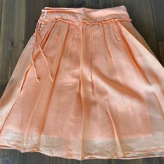 マカフィー(MACPHEE)のMACPHEE 膝丈スカート(ひざ丈スカート)