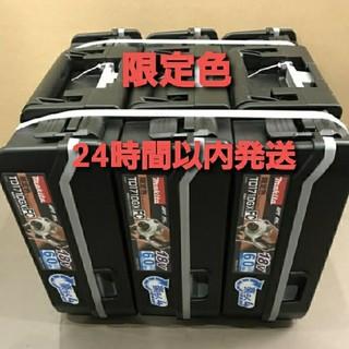 マキタ 充電式インパクトドライバー TD171DGX