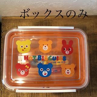 ミキハウス(mikihouse)の新品未使用  ミキハウスのボックス&フォークスプーン&おはし(離乳食器セット)