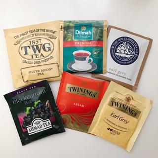 TWG・アーマッドティー・ディルマ・トワイニング など紅茶 緑茶セット 高級紅茶(茶)