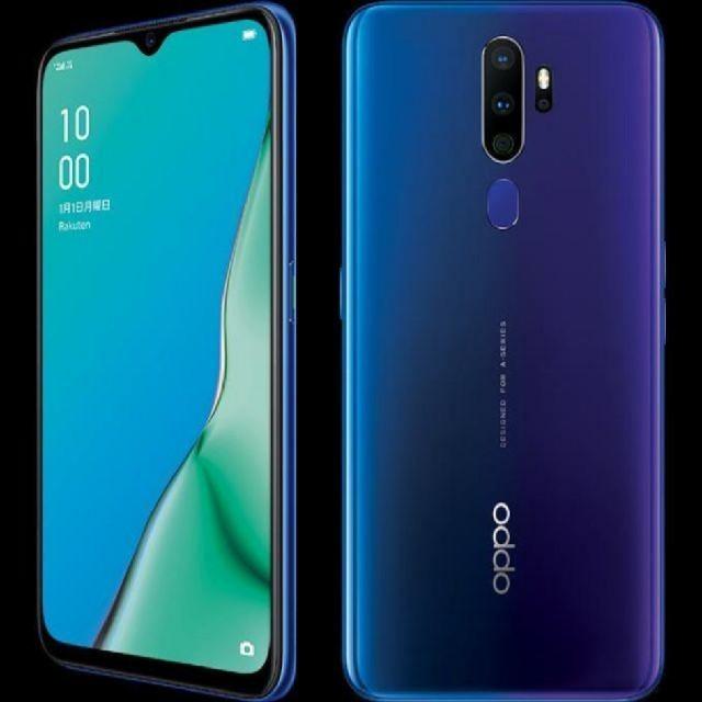 未開封 OPPO A5 2020 ブルー 楽天モバイル SIMフリー スマホ/家電/カメラのスマートフォン/携帯電話(スマートフォン本体)の商品写真