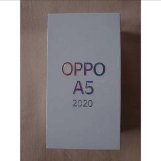 未開封 OPPO A5 2020 ブルー 楽天モバイル SIMフリー
